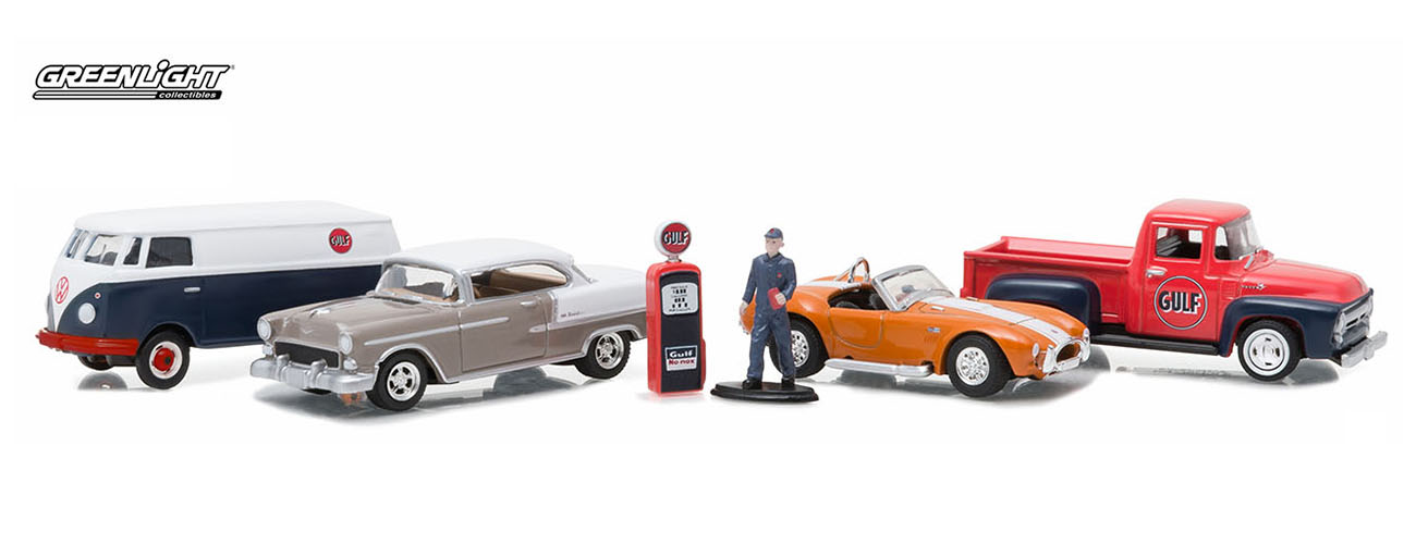 One of The UK's Leading Supplier of Collectable Models